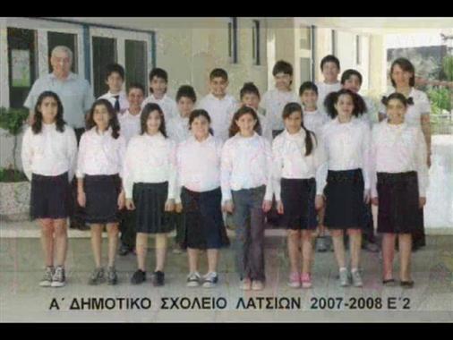 Δημοτικό σχολείο Δημητριτσίου Σερρών
