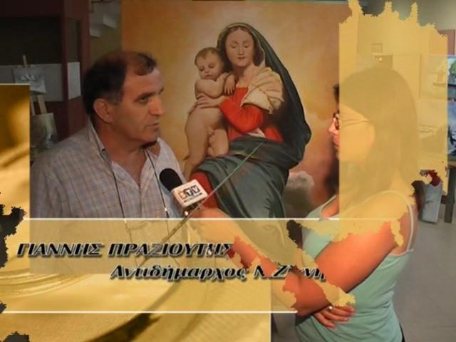 Δήμος Γεωργιτζίκης και μαθητές του