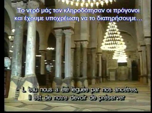 Τυνησία α'μέρος