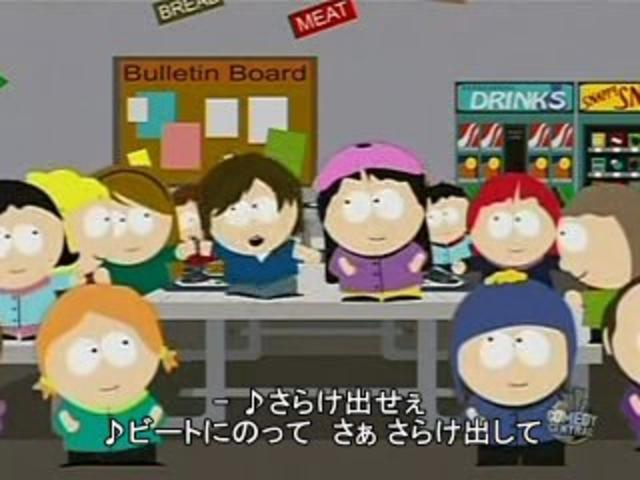 180 s12e13 Elementary School Musical
