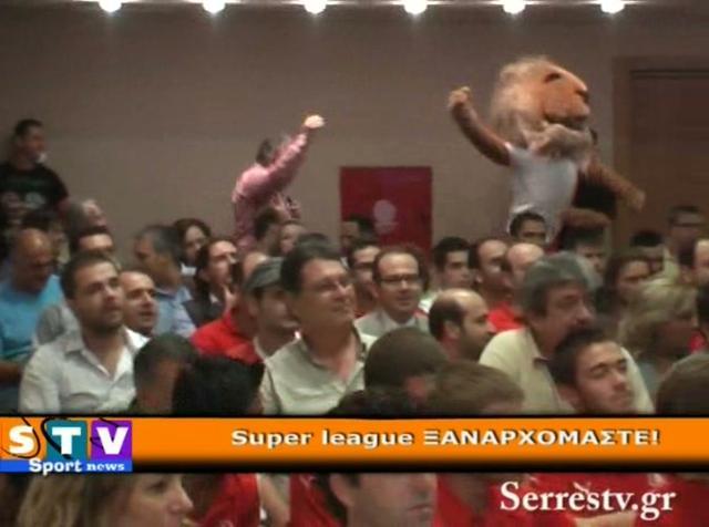 Παρουσιάστηκαν τα λιοντάρια