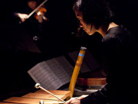 Camerata Pacifica — Huang Ruo: To The Four Corners, Part 1