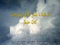 VIDEO SURA QAF