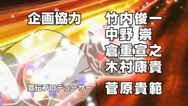 第1話 「Fight1」