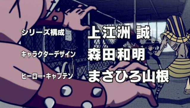第2話 「Fight2」