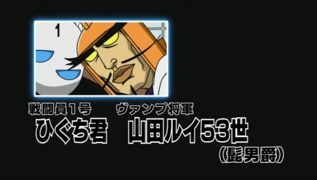 第7話 「Fight7」