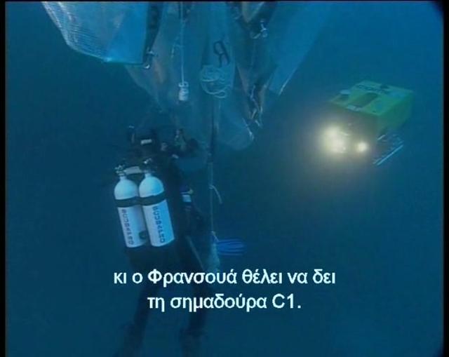 ΕΠΕΙΣΟΔΙΟ 8ο