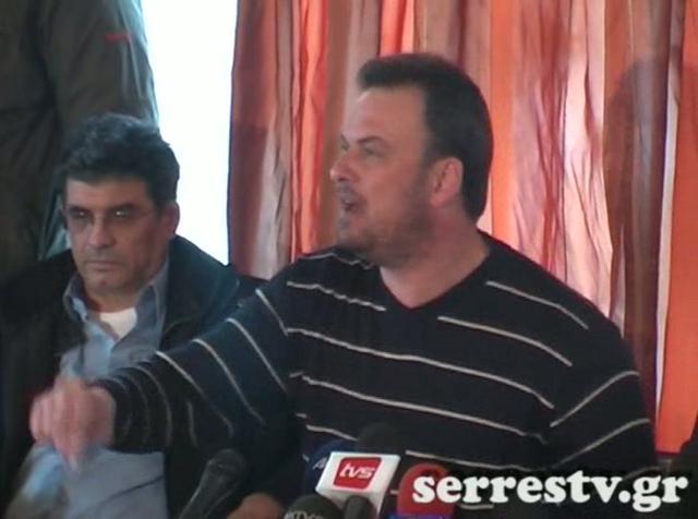 ΑΓΚΙΣΤΡΟ