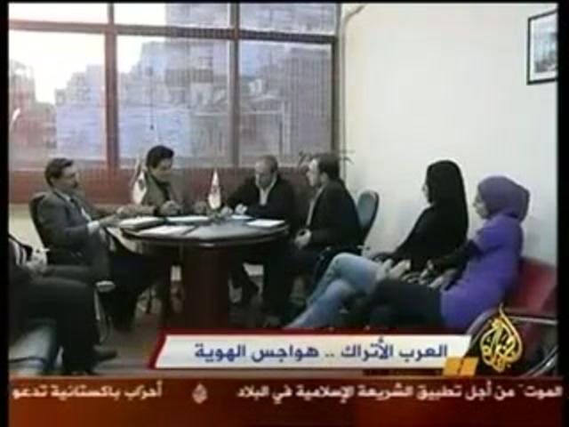 Haldeh.com El-Cezire Tvde