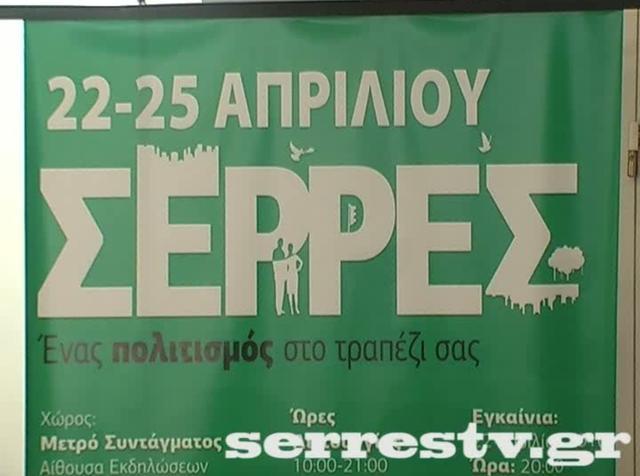 2η ημέρα Αποστολή Αθήνα